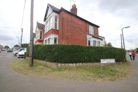 2 bedroom ground floor flat for sale - Station Road, Hockley