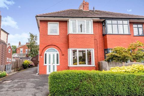 3 bedroom semi-detached house for sale - Greystock Avenue, Fulwood, Preston