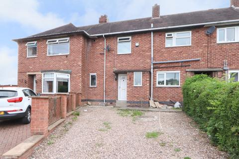 3 bedroom terraced house for sale - Smith Crescent, Chesterfield