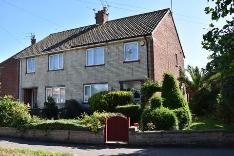 3 bedroom semi-detached house for sale - Northgate, Lowestoft