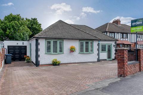 3 bedroom detached bungalow for sale - The Crest, West Heath, Birmingham, B31 3PY