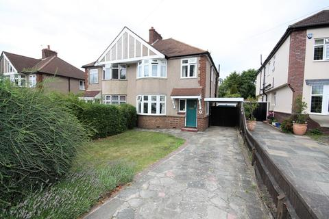 3 bedroom semi-detached house for sale - Southborough Lane, Bromley