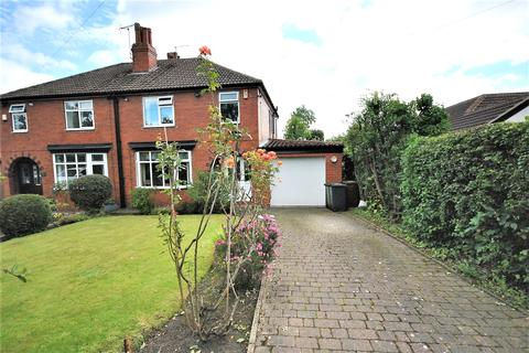 3 bedroom semi-detached house for sale - Whinfield, Leeds, West Yorkshire