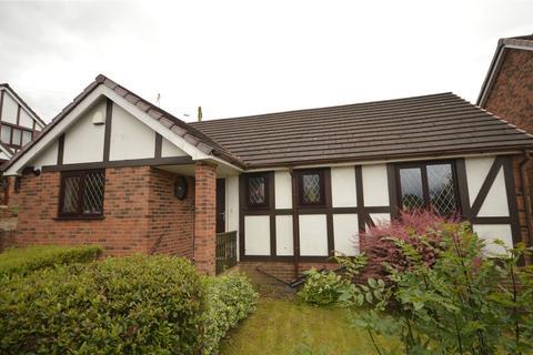 2 bedroom bungalow for sale - Markham Croft, Rawdon, Leeds, West Yorkshire
