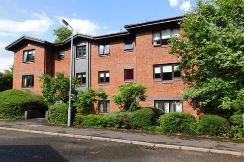 2 bedroom ground floor flat for sale - NETHERLEE PLACE, NETHERLEE, GLASGOW G44