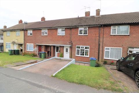 3 bedroom terraced house for sale - Oldacre Road, Oldbury