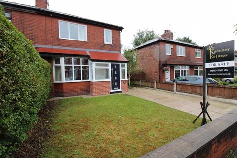 3 bedroom semi-detached house for sale - Newearth Road, Manchester