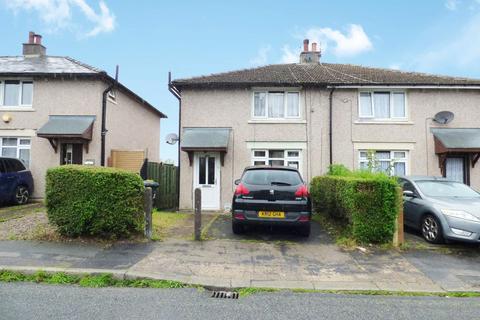 3 bedroom semi-detached house for sale - Austwick Road, Lancaster