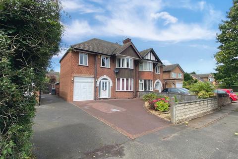 4 bedroom semi-detached house for sale - Allestree Lane, Allestree, Derby