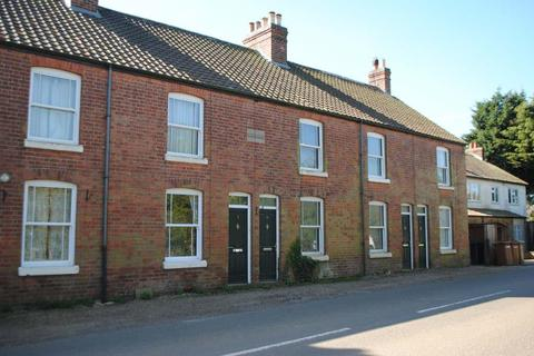 3 bedroom terraced house to rent - Eastwell Road