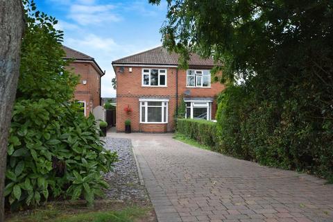 2 bedroom semi-detached house for sale - Station Road, Mickleover, Derby