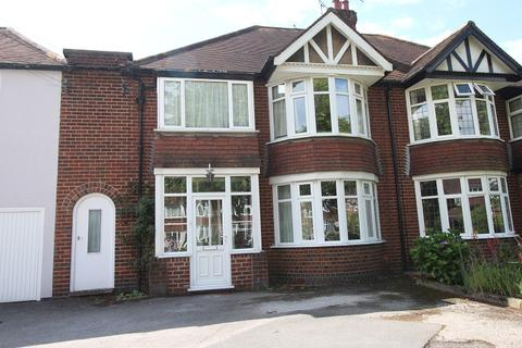 4 bedroom semi-detached house for sale - Leamington Road, Coventry, West Midlands. CV3 6GS
