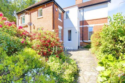 4 bedroom semi-detached house for sale - Fidlas Road, Llanishen, Cardiff