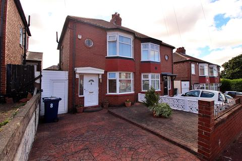 2 bedroom semi-detached house for sale - Eastgate Gardens, Newcastle upon Tyne, Tyne and Wear, NE4 8DR