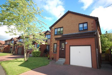 3 bedroom detached house for sale - Morar Drive, Clydebank, West Dunbartonshire