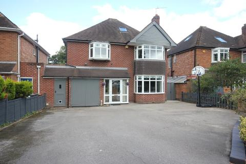 5 bedroom detached house for sale - Sherwood Close, Solihull