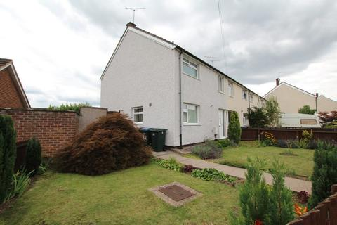 3 bedroom end of terrace house for sale - The Vale, Coventry