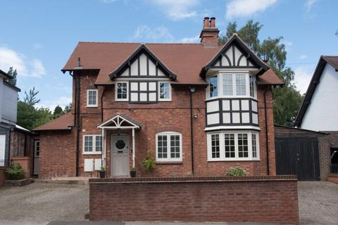 4 bedroom detached house for sale - Thornhill Road, Streetly