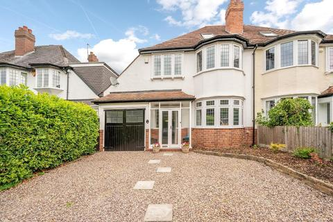4 bedroom semi-detached house for sale - Wentworth Road, Harborne, Birmingham, B17 9SN