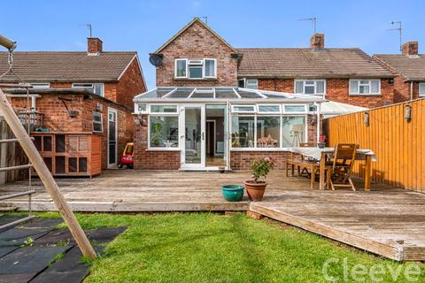 4 bedroom semi-detached house for sale - Tobyfield Road, Bishops Cleeve