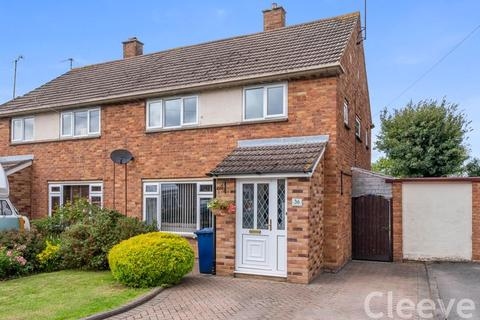 3 bedroom semi-detached house for sale - Minetts Avenue, Bishops Cleeve
