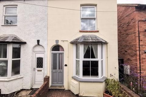 3 bedroom end of terrace house for sale - Highbridge Walk, Aylesbury