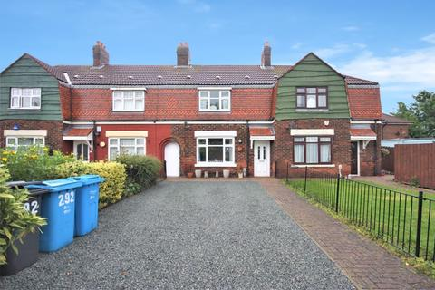 2 bedroom terraced house for sale - Endike Lane, Hull, HU6