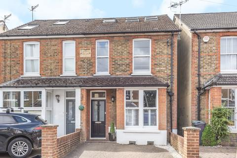 4 bedroom semi-detached house for sale - Charman Road, Redhill, RH1