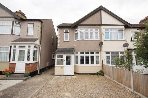 3 bedroom end of terrace house for sale - Waverley Road, Rainham, RM13
