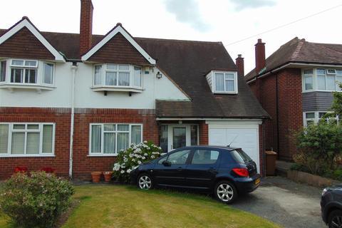 4 bedroom semi-detached house for sale - Birmingham Road, Aldridge