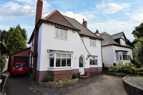 5 bedroom detached house for sale - Birmingham Road, Sutton Coldfield