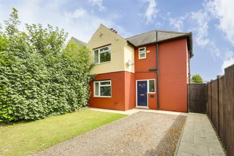 3 bedroom semi-detached house for sale - Central Avenue, Hucknall, Nottinghamshire, NG15 7JJ