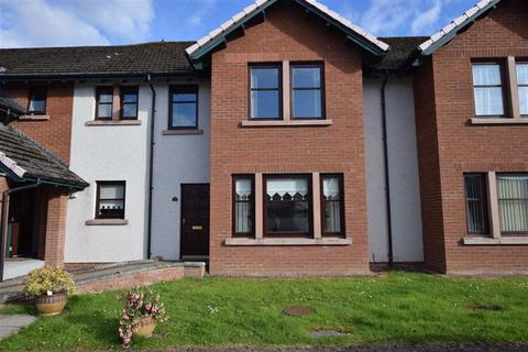 2 bedroom flat for sale - West Heather Road, Inverness