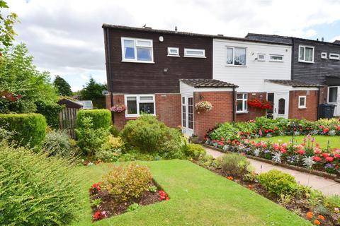 2 bedroom end of terrace house for sale - Willsbridge Covert, Druids Heath, Birmingham, B14