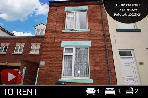 3 bedroom terraced house to rent - Lansdowne Road, Leicester, LE2