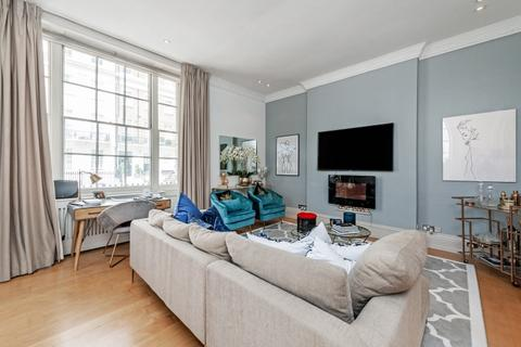 2 bedroom apartment to rent - Eaton Place London SW1X