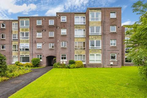 2 bedroom ground floor flat for sale - 4A, Vicarland Place, Cambuslang, Glasgow, G72 8QE