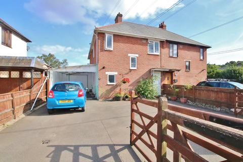 3 bedroom semi-detached house for sale - Upton Lane, Nursling, Southampton