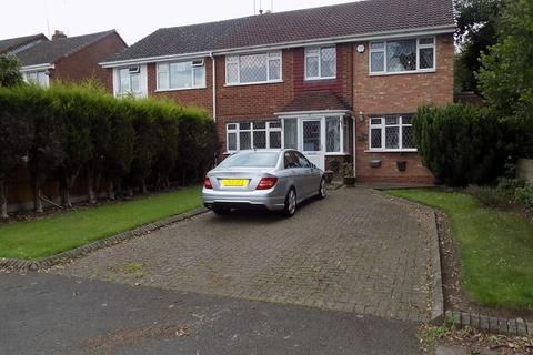 3 bedroom semi-detached house for sale - Great Barr, Birmingham B43