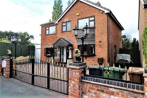 4 bedroom detached house for sale - Riding Way, Willenhall