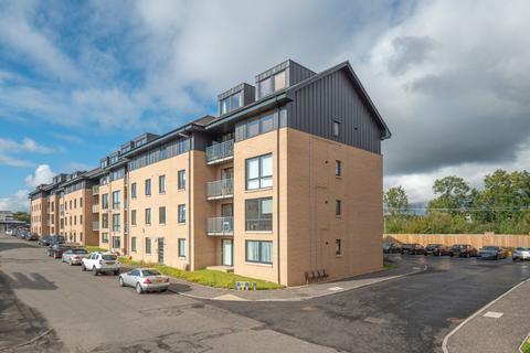 1 bedroom apartment - Bishopbriggs Apartments, Plot 3, Bishopbriggs, East Dunbartonshire, G64 1QT