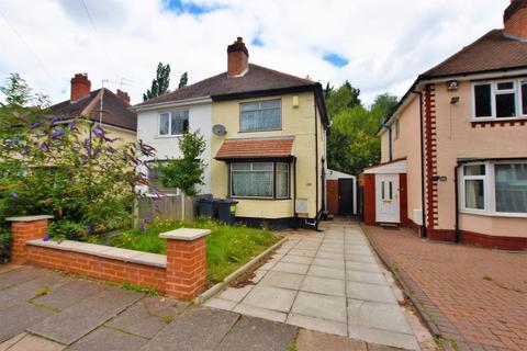 2 bedroom terraced house for sale - Reservoir Road, Selly Oak