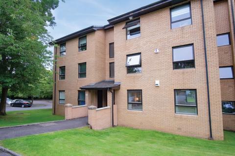 2 bedroom flat for sale - Mansionhouse Gardens , Flat G3 , Langside , Glasgow, G41 3DP