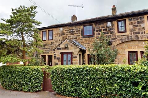 2 bedroom semi-detached house for sale - The Piggery, Cookridge