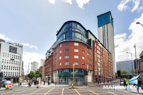 1 bedroom apartment to rent - Orion Building, Navigation Street, Birmingham, B5
