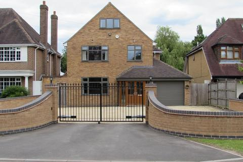 5 bedroom detached house for sale - Earlswood Common, Earlswood