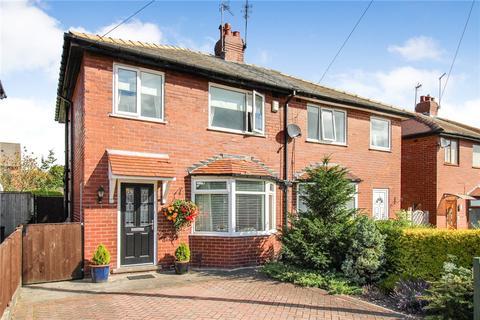 3 bedroom semi-detached house for sale - Eleanor Road, Harrogate, North Yorkshire