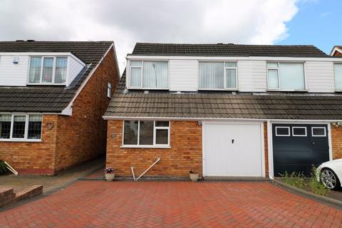 3 bedroom semi-detached house for sale - Allens Lane, Pelsall