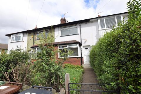 2 bedroom terraced house for sale - Brooklyn Place, Leeds, West Yorkshire