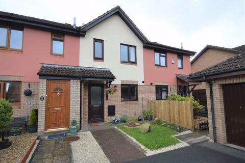 2 bedroom terraced house for sale - The Newlands, Mardy, Abergavenny